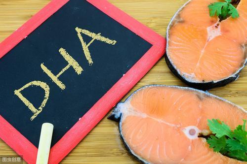 【DHA】dha是什么 孕婦嬰兒dha什么牌子好