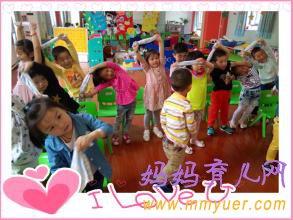 幼儿园小班健康活动《毛巾操》教案及反思