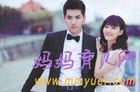 吴亦凡的女朋友是谁 林西娅宋茜是假的 正牌女友任雨晴曝光