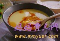 儿童营养早餐 美味鸡蛋羹的做法(附图)