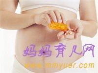药物影响胎儿正常发育 哪些药品要禁用?