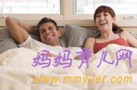 避孕失败就用毓婷 紧急避孕药的副作用你当它是空气吗?