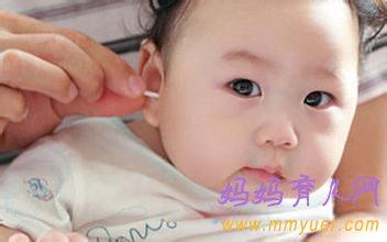 耳屎经常掏易引发癌症 宝宝的耳屎到底该掏不该掏?