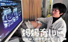 孕妇b超做多了对胎儿有影响吗?孕妇b超检查时间及次数