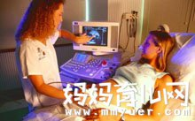 四维彩超报告单怎么看 四维彩超怎么看胎儿性别的方法
