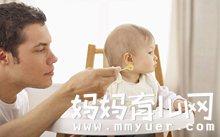 长期喂饭危害孩子身心发展 自主进食由孩子自己决定