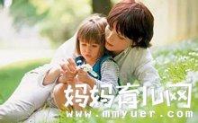 家庭教育三禁忌 和孩子一起成长必须掌握的沟通技巧