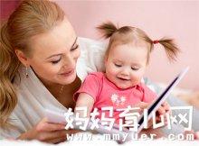 杨幂女儿几个月就去早教 专家支招在家早教开发宝宝大脑
