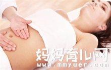 孕妇产后多久子宫才能恢复 产后该如何帮助子宫恢复