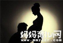 孕期什么时候可以同房 孕期啪啪啪技巧很重要