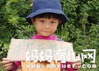 4岁女童随父母游中国 每天徒步15公里遭质疑