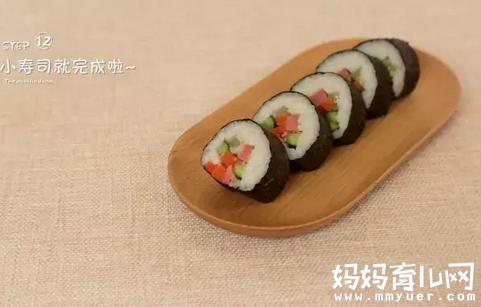 1岁半至2岁宝宝食谱——寿司的做法(图解)