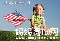 我在美国生孩子的亲身经历 虽然艰辛但也幸福!