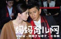 """前妻公开暴料吴奇隆""""不行"""" 刘诗诗被曝怀孕是真的?"""
