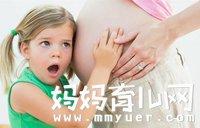 造吗?宝宝都踢肚子了却搞不懂几个月有胎动