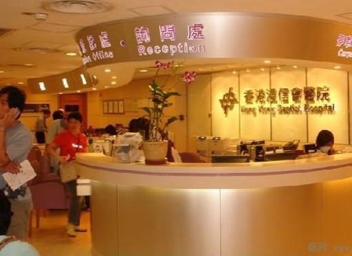 去香港生孩子,从医院预约到孩子出生的全过程