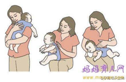 帮新生儿拍嗝的正确姿势(图)