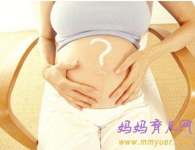 孕晚期注意事项 见招拆招