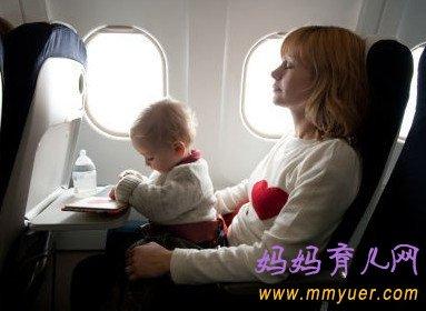 带宝宝坐飞机注意事项
