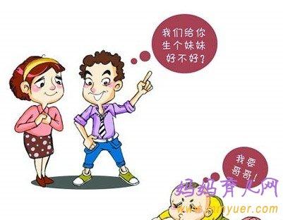 河北省生育二胎条件_二胎准生证办理条件、流程及注意事项(3) - 妈妈育儿网