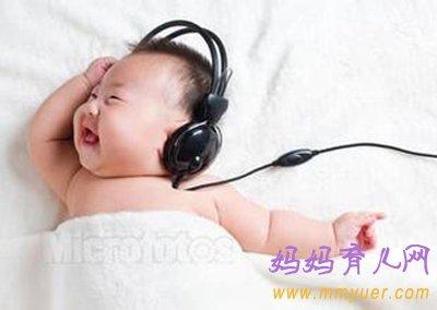 适合新生宝宝听的音乐