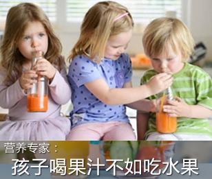 果汁营养严重流失 别把果汁当水果