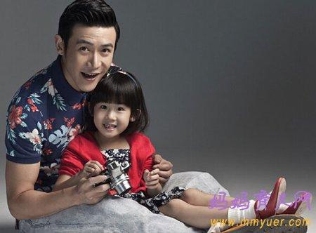 陆毅携妻子鲍蕾与女儿照片
