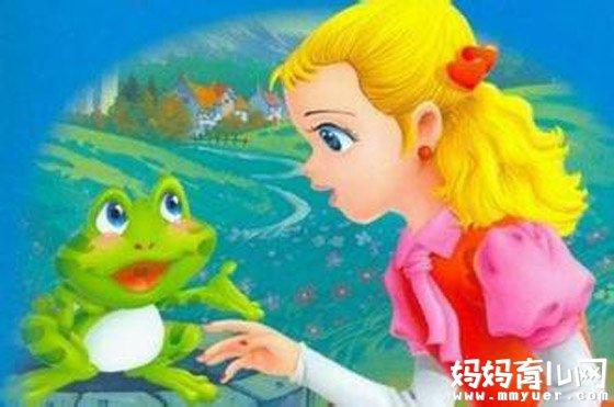 青蛙王子的故事 最经典的儿童睡前故事 文字版