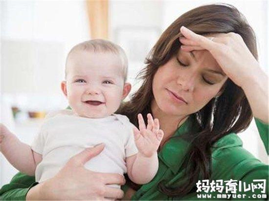 妈妈产后情绪变化大 家人需警惕妈妈产后抑郁