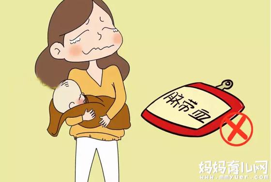 医生妈妈从实际角度出发 告诉你脐带血有没有必要保存?