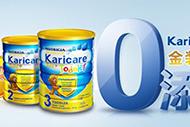 最安全奶粉排行榜前十名  十大放心奶粉你的榜上有名?