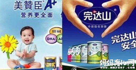 """高端大品牌奶粉 美赞臣蓝臻PK惠氏启赋""""谁""""是赢家"""