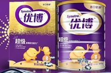 堪称100%进口优质奶源的圣元超级优博奶粉价格表