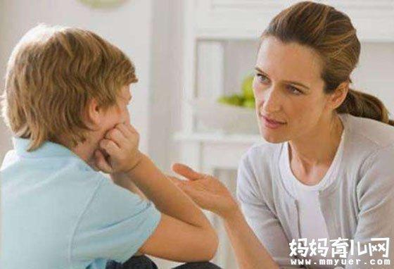 给脾气暴躁、经常打骂孩子妈妈的几个小建议