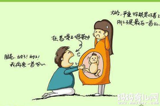 刚刚怀孕为什么不能告诉别人 这是有讲究的