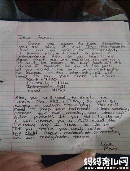 给叛逆期男孩的一封信 据说引来无数家庭效仿!