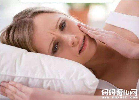 孕妇为什么会牙痛 怀孕了牙痛怎么办!