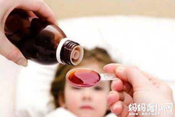 布洛芬混悬液的副作用大到惊人 美林退烧药别随便乱用