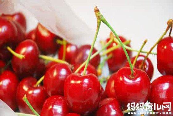 """樱桃号称""""百果第一枝"""" 孕妇能吃樱桃吗?"""