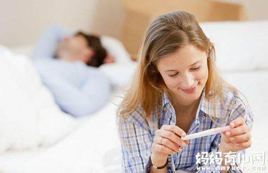同房后多久可以验孕的备孕小常识 你真的懂吗?
