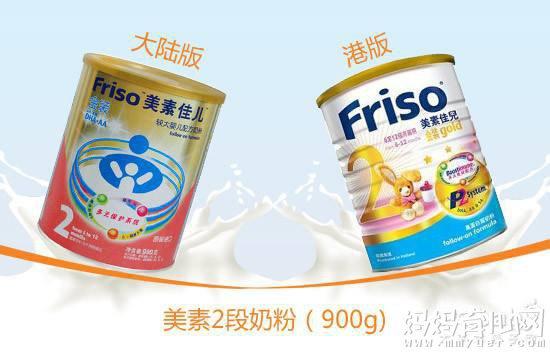 如何辨别港版美素奶粉真假  这6招实在太有用了