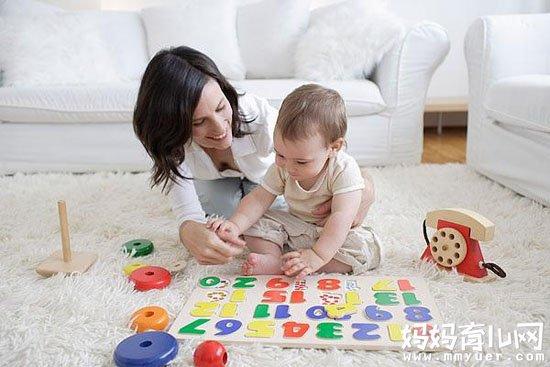 1岁宝宝早期教育有讲究 这些事90%的家长都忽略了