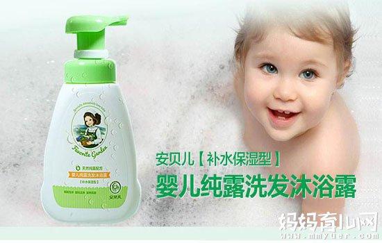 欲知小孩用哪种洗发水好 不妨这5个里面找一找