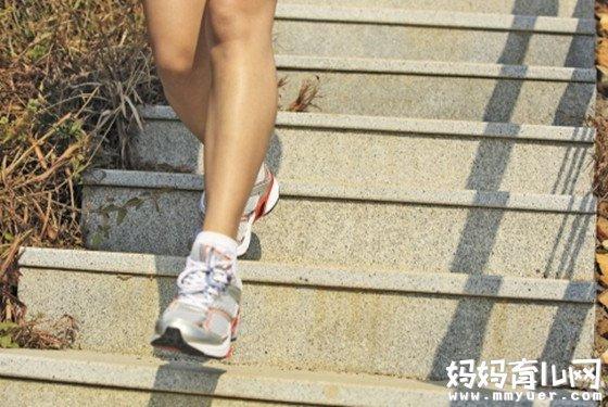 关于爬楼梯能减肥吗 腿会不会变粗的那些问题