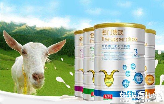 揭秘宝宝喝羊奶粉好吗 羊奶粉、牛奶粉营养大PK