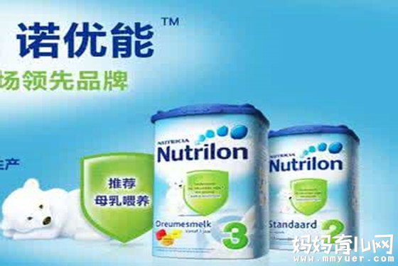 关于诺优能奶粉到底怎么样的问题 消费者作出了评论
