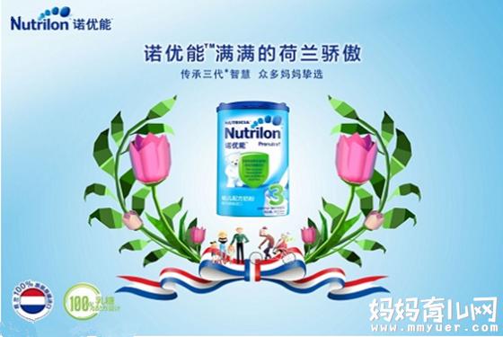奶粉知识小科谱:国产诺优能和进口牛栏的区别