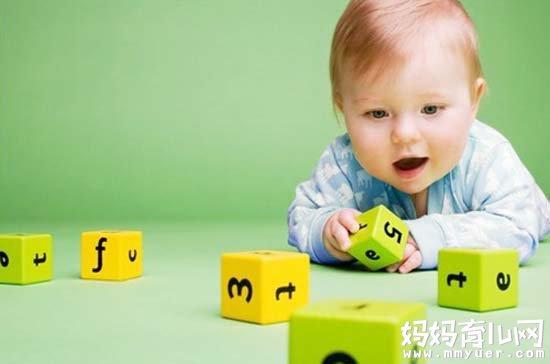 1岁宝宝智力开发的秘诀 不用花钱上早教 只要4招就OK