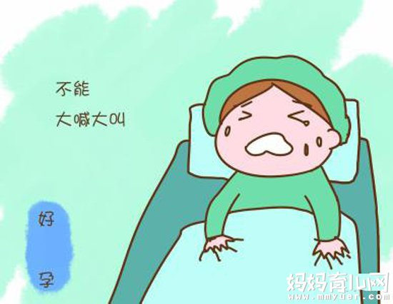妈妈用错力宝宝出不来 顺产如何正确用力很关键!