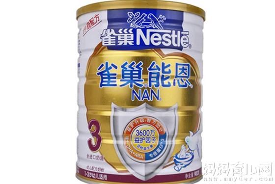 【宝宝奶粉】雀巢能恩奶粉怎么样,雀巢能恩奶粉好吗?
